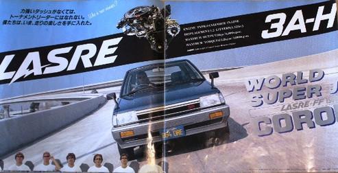 Car198205toyotacorolla1st2r