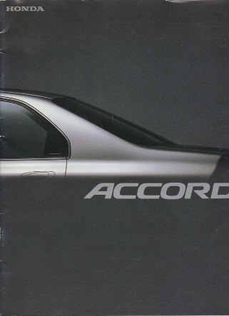 Car199508hondaaccord6th