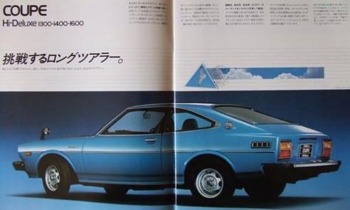 Car1978toyotacorollacoupe