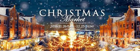 20161225xmasmarket