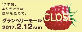 20161103close