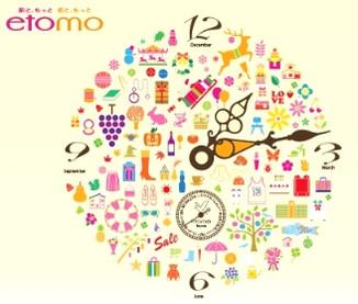 Etomo01_4