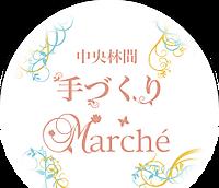 Chuuourinkanmarche