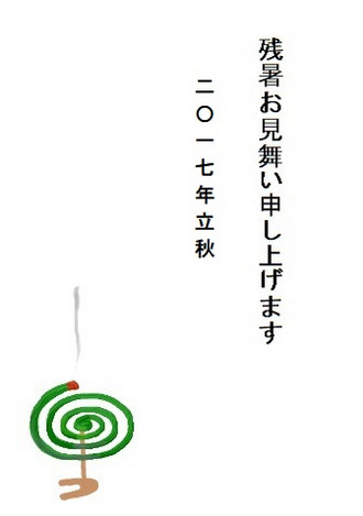 0012017_2