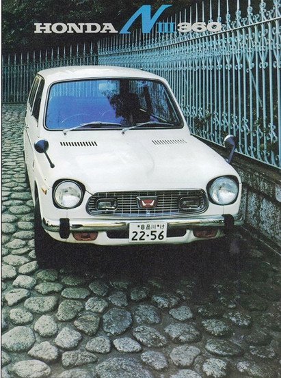 Car1970hondan360