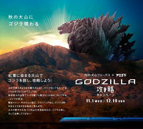 201710oyama000