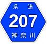 Kanagawakendou207