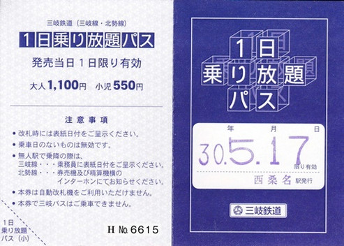 2018051701