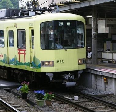 Imgp1050