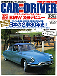 Magcover080826