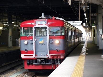 P8130176