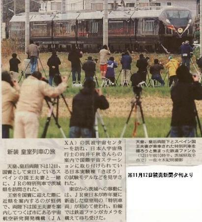 Scan10064