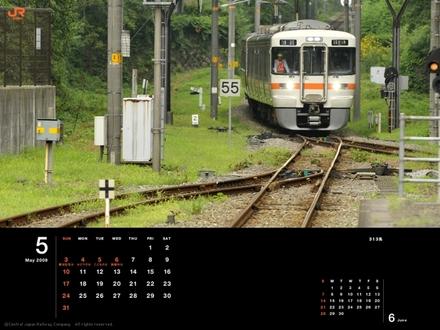 Calendar200905_1024768