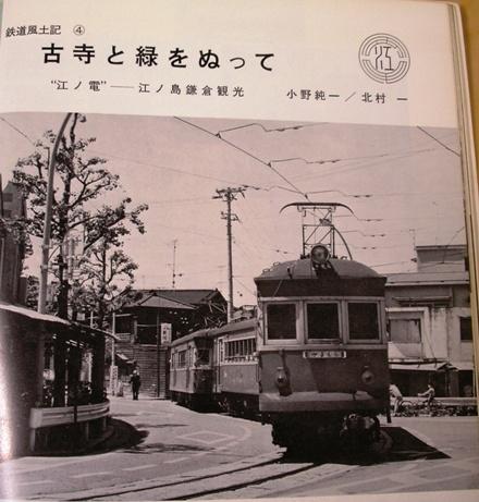 Imgp4322