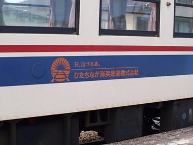 P9216112