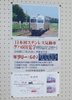 P9216248