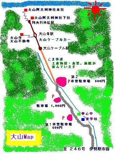 Ooyamamap