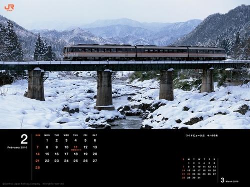 Calendar201002_1024768