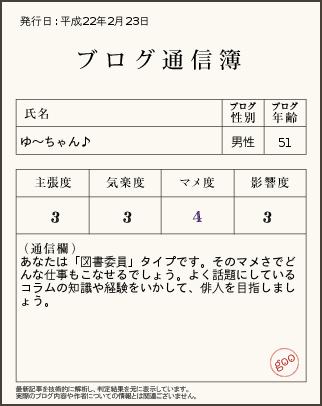 100223tushinbo_img