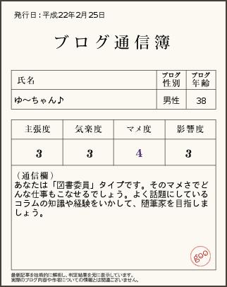 100224tushinbo_img