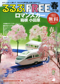 Cover_romance