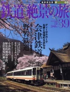20100401