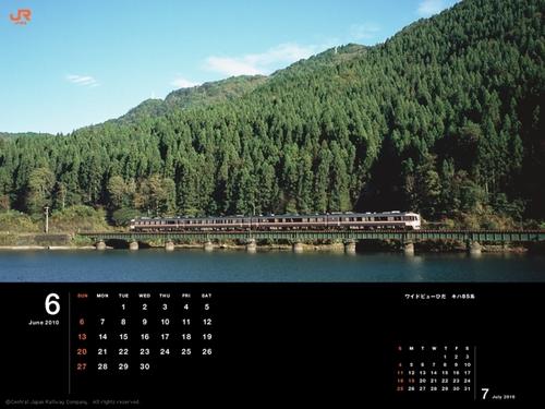 Calendar201006