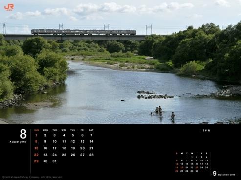 Calendar201008_1024768