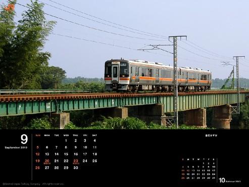 Calendar201009_1024768