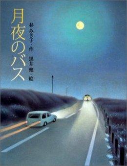 20100923book_3