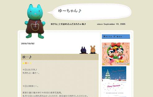001blog_2
