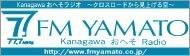 Banner_yamato