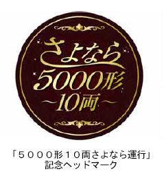 2011015000