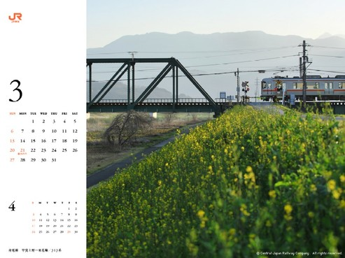 Calendar201103_1024768