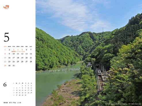 Calendar201105_1024768