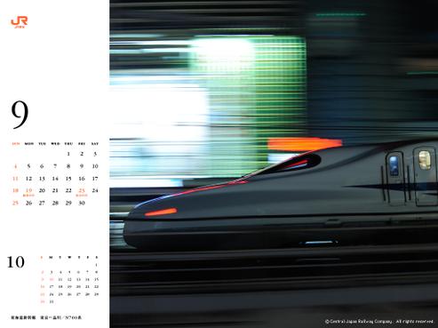 Calendar201109_1024768