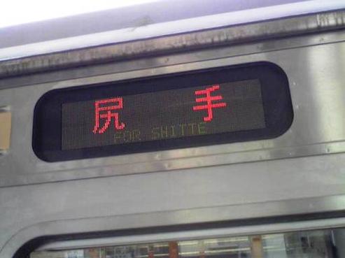 Sbsh32441