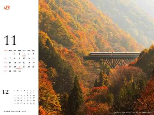 Calendar201111_1024768