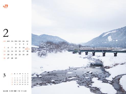 Calendar201202