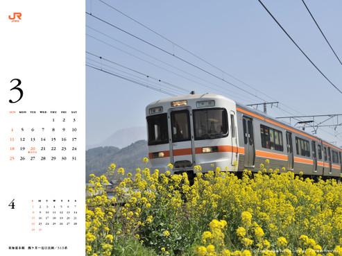 Calendar201203_2