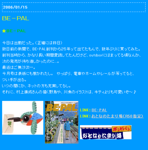 20060115