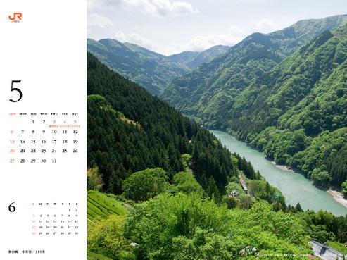 Calendar201205