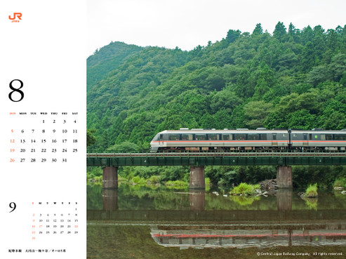 Calendar201208_1024768