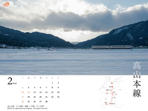 Calendar201302_1024768