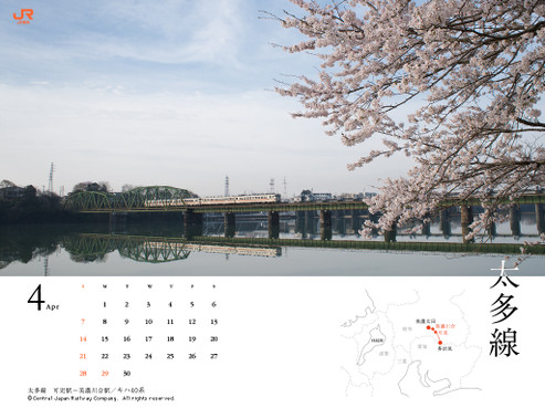 Calendar201304_1024768