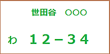 20131024