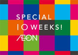 00000000000ionspecial_10_weeks