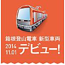 201411catch_header