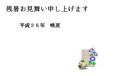 201408_2