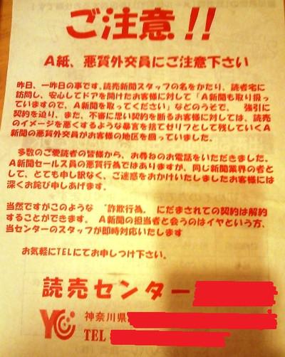 Dsc_0224_5